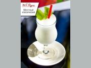 Молочный коктейль /Milk shake/