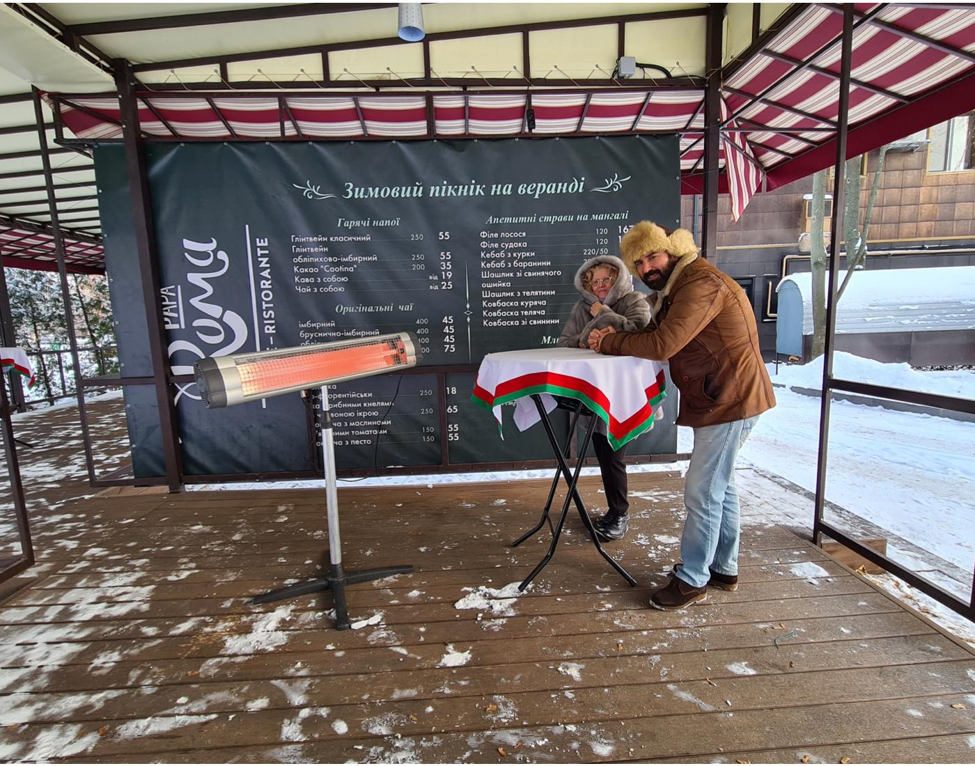 Запрошуємо вас на незабутній пікнік на зимовій веранді!